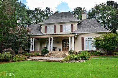 Carroll County Single Family Home For Sale: 124 Fairway Dr