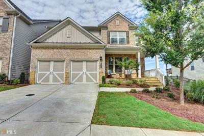 Roswell Single Family Home Under Contract: 1225 Roswell Manor Dr