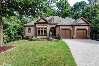 Duluth Single Family Home For Sale: 8225 Dartmoor Ct