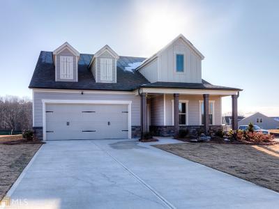 Cumming GA Single Family Home For Sale: $334,990