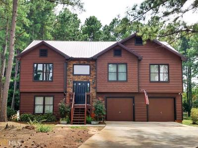 Elbert County, Franklin County, Hart County Single Family Home For Sale: 1114 Yacht Club Rd
