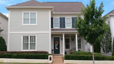 Statham GA Single Family Home For Sale: $369,000