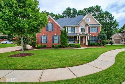 Acworth Single Family Home For Sale: 107 Blazing Ridge Way