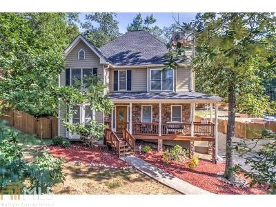 Lake Arrowhead Single Family Home For Sale: 114 Blue Fox Loop