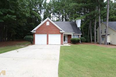 Fayetteville Single Family Home For Sale: 130 Braymoor Cir