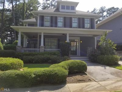 College Park Single Family Home For Sale: 3519 Misty Hollow Pl