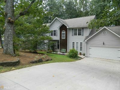 Snellville Single Family Home New: 1970 Tanglewood Dr