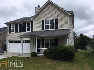 Fayetteville Single Family Home For Sale: 103 Harbour Lake Dr