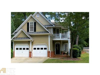 Dekalb County Single Family Home New: 205 Lockwood Ter