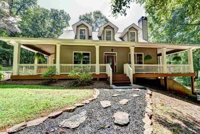 Dawson County, Forsyth County, Gwinnett County, Hall County, Lumpkin County Single Family Home New: 5391 Frazer Rd #151