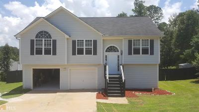 McDonough Single Family Home New: 1011 Chase Trl