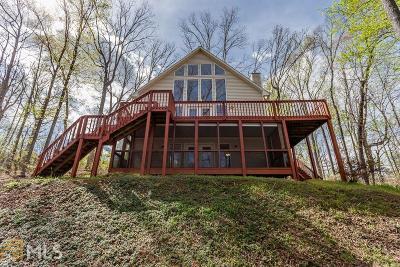 Dawson County, Forsyth County, Gwinnett County, Hall County, Lumpkin County Single Family Home New: 406 Diane Cir