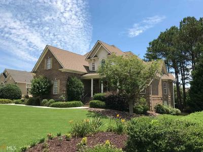 Henry County Single Family Home New: 1217 McAllistar Dr #137