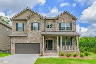 Gwinnett County Single Family Home Back On Market: 356 Gail Pond Dr #58A