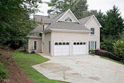 Acworth Single Family Home New: 5714 Brookstone Walk