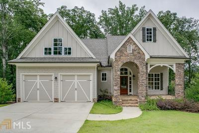 Dawson County, Forsyth County, Gwinnett County, Hall County, Lumpkin County Single Family Home New: 1233 Bloomsbury Ln
