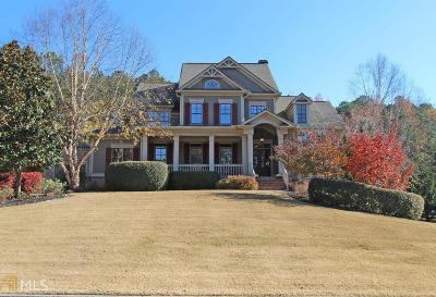 Powder Springs Single Family Home New: 206 Gold Leaf Ter