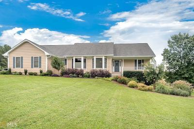Henry County Single Family Home New: 121 Brookfield Dr