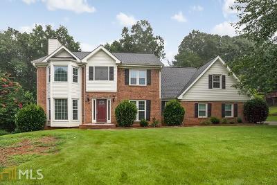 Suwanee Single Family Home Under Contract: 3320 Danielle Way