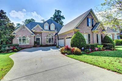 Dacula Single Family Home For Sale: 2002 Bakers Mill Rd