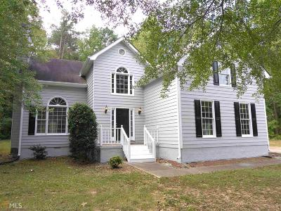 Henry County Single Family Home New: 145 Clearview Cir