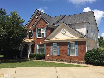 Johns Creek GA Single Family Home New: $425,000