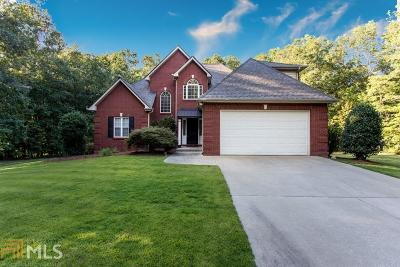 Senoia Single Family Home For Sale: 1561 Standing Rock Rd