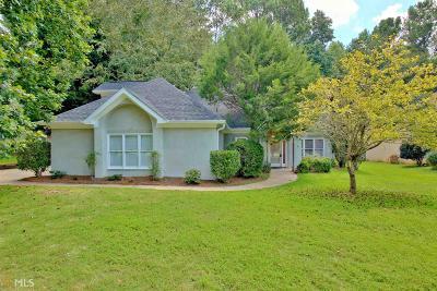 Peachtree City Single Family Home For Sale: 127 Kenton Pl