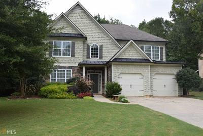Senoia Single Family Home For Sale: 125 Mulberry Dr