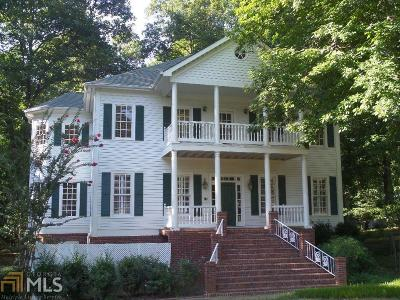 Powder Springs Single Family Home For Sale: 101 Old Mountain Rd