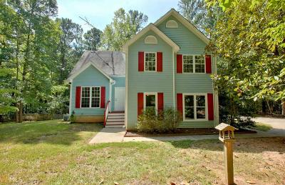 Fayette County Single Family Home For Sale: 646 Highway 85 Connector