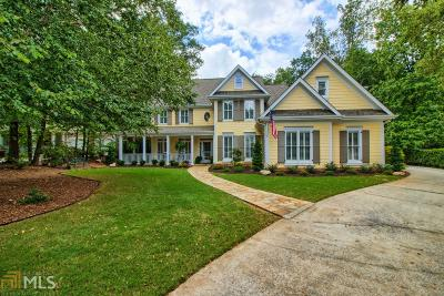 Kennesaw Single Family Home For Sale: 1560 Valley Reserve Ct