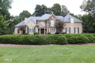 Kennesaw Single Family Home For Sale: 1326 Marietta Country Club Dr