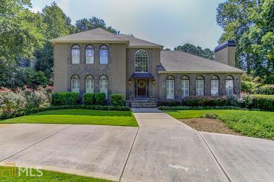 Coweta County Single Family Home For Sale: 70 White Oak Dr