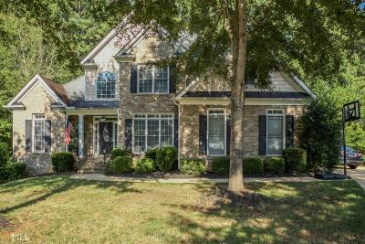 Powder Springs Single Family Home Under Contract: 4716 Fountainwood
