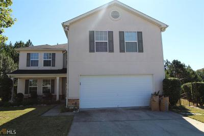 Fulton County Single Family Home For Sale: 680 Sweetgum Trce