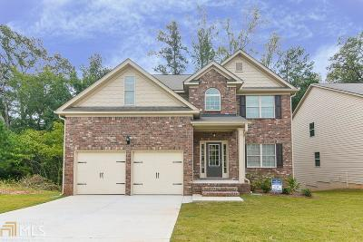 College Park Single Family Home For Sale: 4521 Creekside Cv