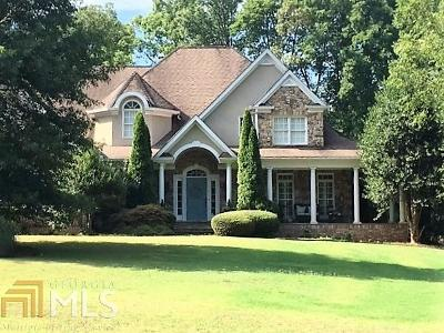 Henry County Single Family Home For Sale: 598 Elliott Rd