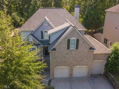 Cumming Single Family Home For Sale: 6395 Hampton Rock Ln