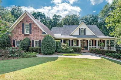McDonough Single Family Home For Sale: 145 Somerset Hills