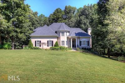 Powder Springs Single Family Home Under Contract: 5204 Old Mountain Ct