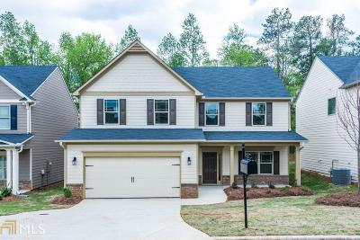 Newnan Single Family Home New: 58 Trotter Ct #112