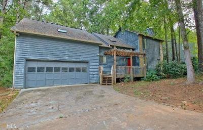 Peachtree City Single Family Home For Sale: 202 Everhill