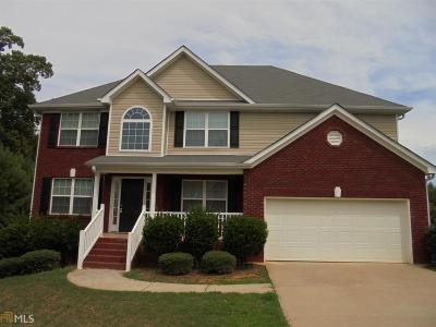 Locust Grove Single Family Home For Sale: 521 Howell Dr