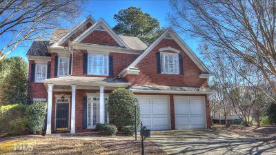 Dekalb County Single Family Home New: 1847 Hedge Rose Dr
