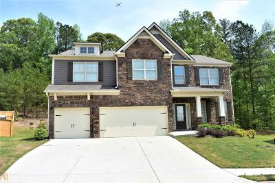 Fulton County Single Family Home New: 7218 Parks Trl