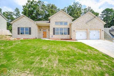 Dekalb County Single Family Home For Sale: 4242 Donna Way