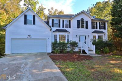 Single Family Home New: 2255 Rosewood Mill Ct