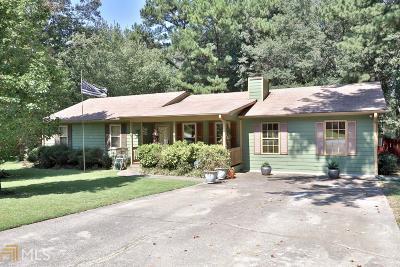 Gwinnett County Single Family Home New: 2881 Oakwilde Ct