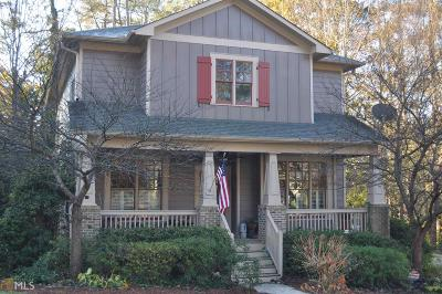 College Park Single Family Home New: 2220 Palmour Ct